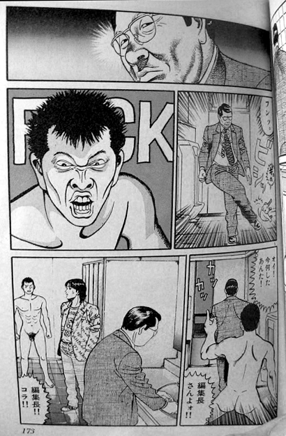 ... manga editor is over-flowing with mature content - boozing, drinking and ...